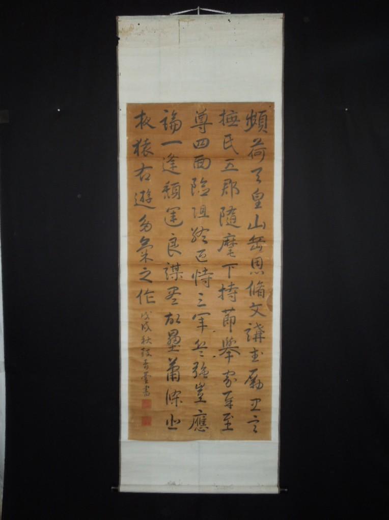 Japanese kanji calligraphy painting scrolls