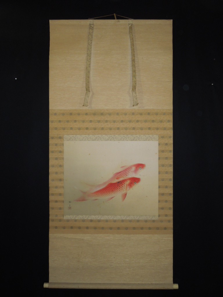 Japanese Haning Scroll red carp