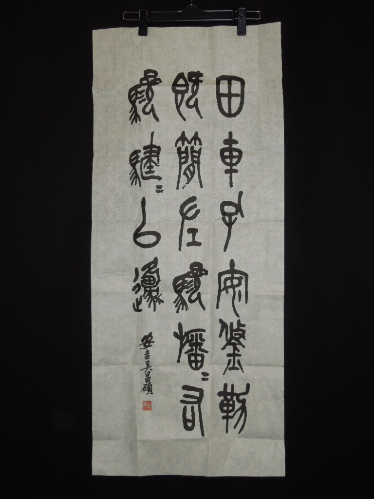 chinese makuri paintings picture scroll