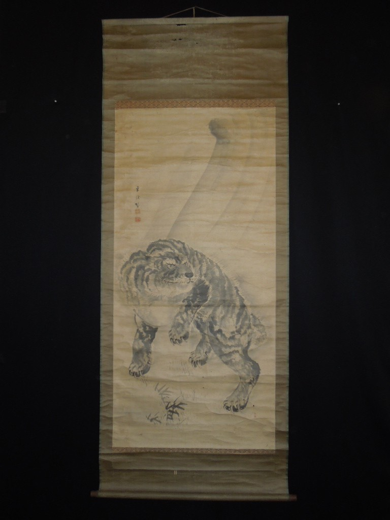 Japanese animals birds & flowers Hanging Scroll