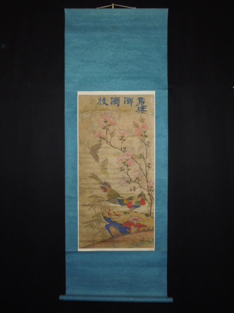 Korean Hanging Scroll Paintings