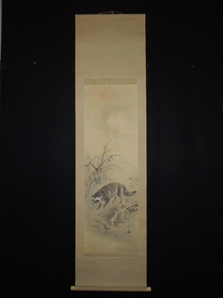 Japanese animals birds & flowers Hanging Scroll