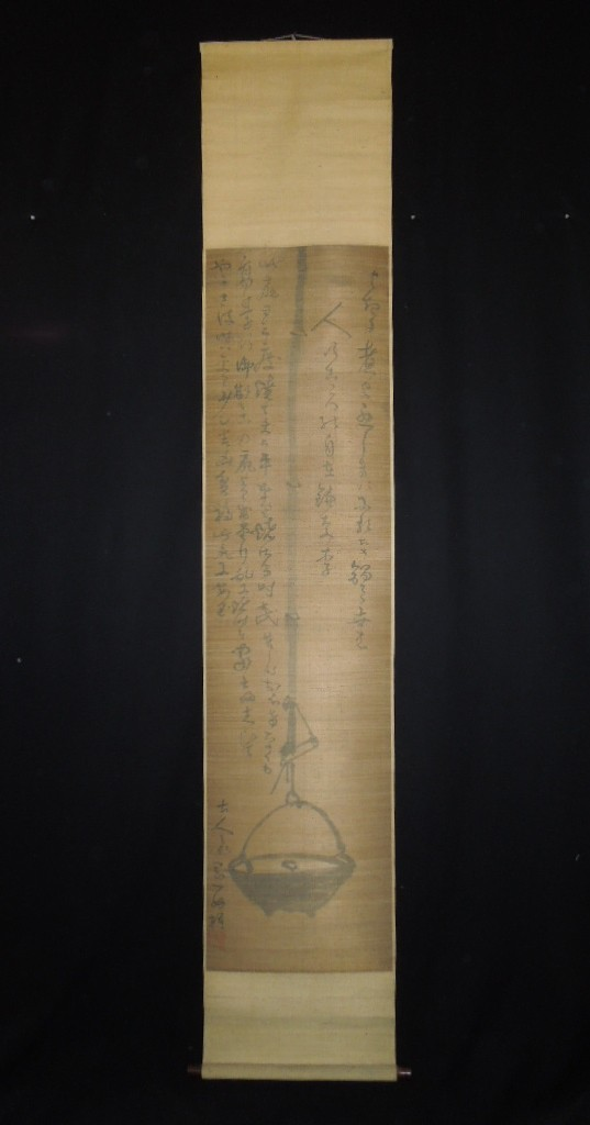 Japanese scrolls of other subjects paintings hanging scroll