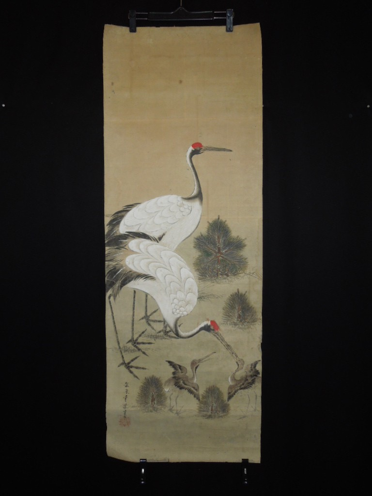 Japanese Makuri Painting Paper Picture