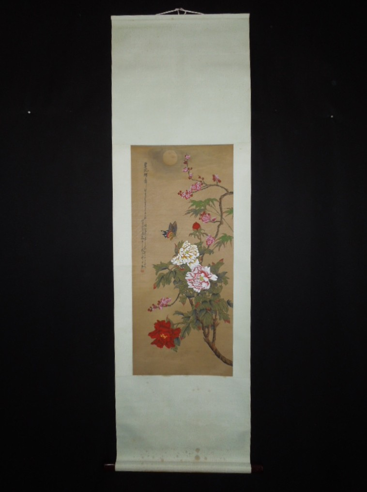 Chinese animals birds & flowers paintings Hanging scroll
