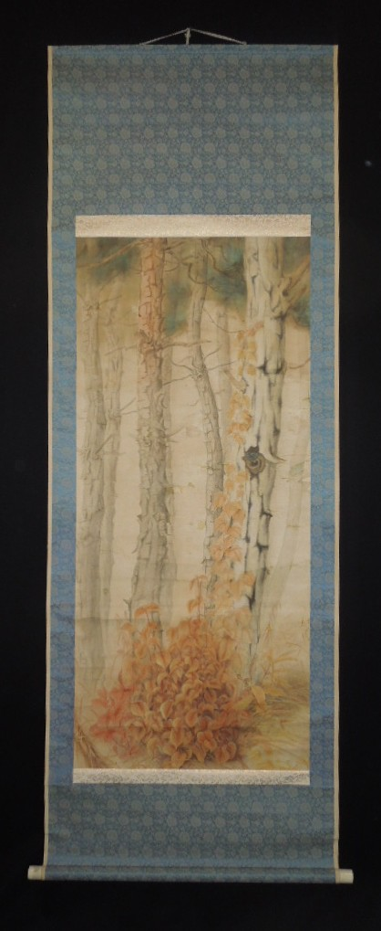 japanese landscape painting hanging scroll sumi-e